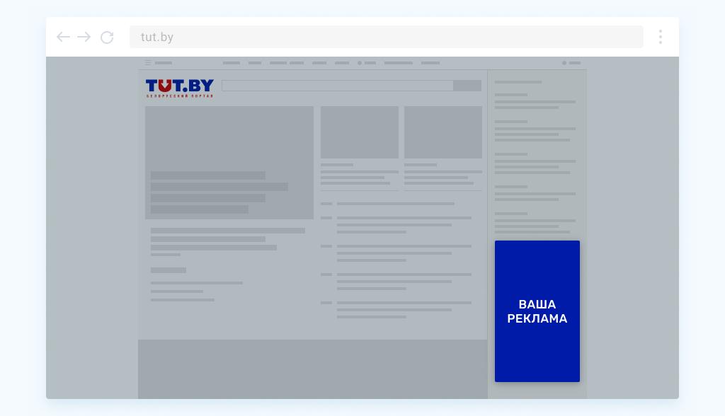 Создание поддержка сайтов контекстная и медийная реклама поисковое продвижение скачать программу антиреклама для яндекс браузера