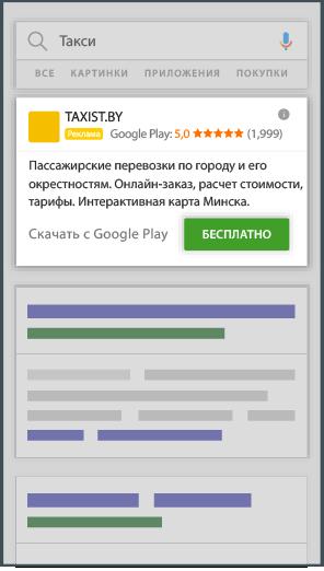 Реклама привет гугл объявления моя реклама детские товары