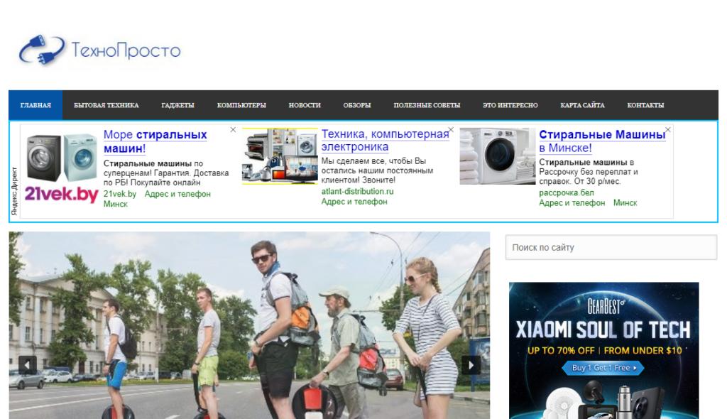 реклама на сайтах в интернете от яндекса